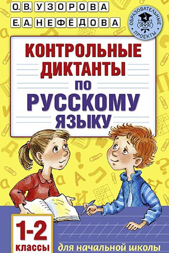 Сеть магазинов - Детский Книжный